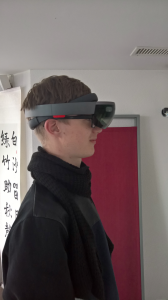 IBV-Florian-HoloLens